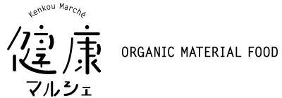 健康マルシェ 企業サイト