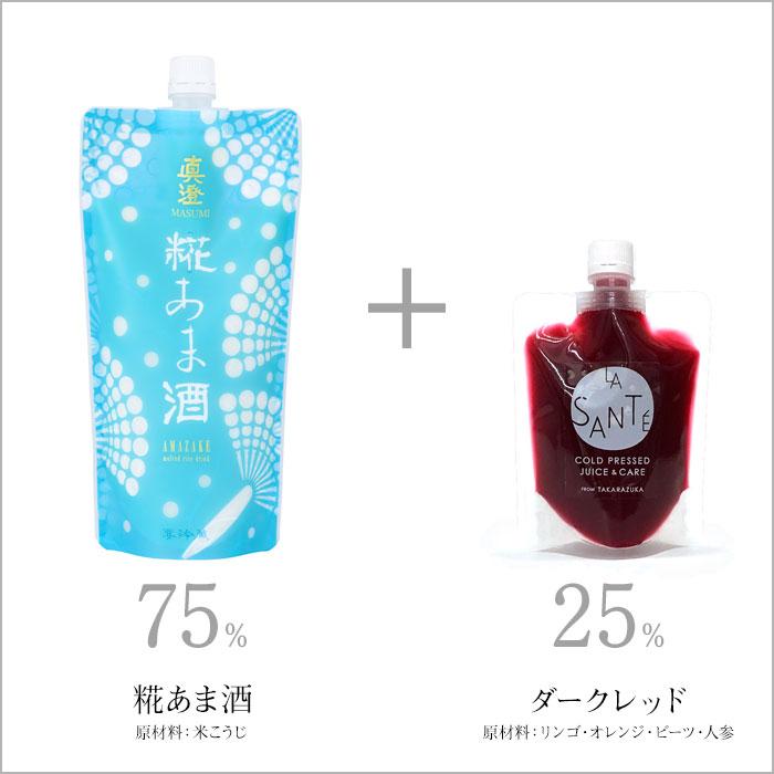 真澄の米こうじ甘酒と<br>コールドプレスジュースがコラボ!