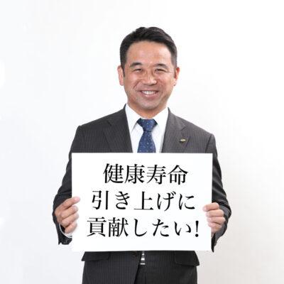 宝塚ラサンテ 南口本店